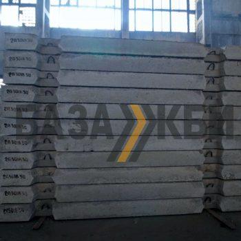 Дорожные плиты 2П30 18 30
