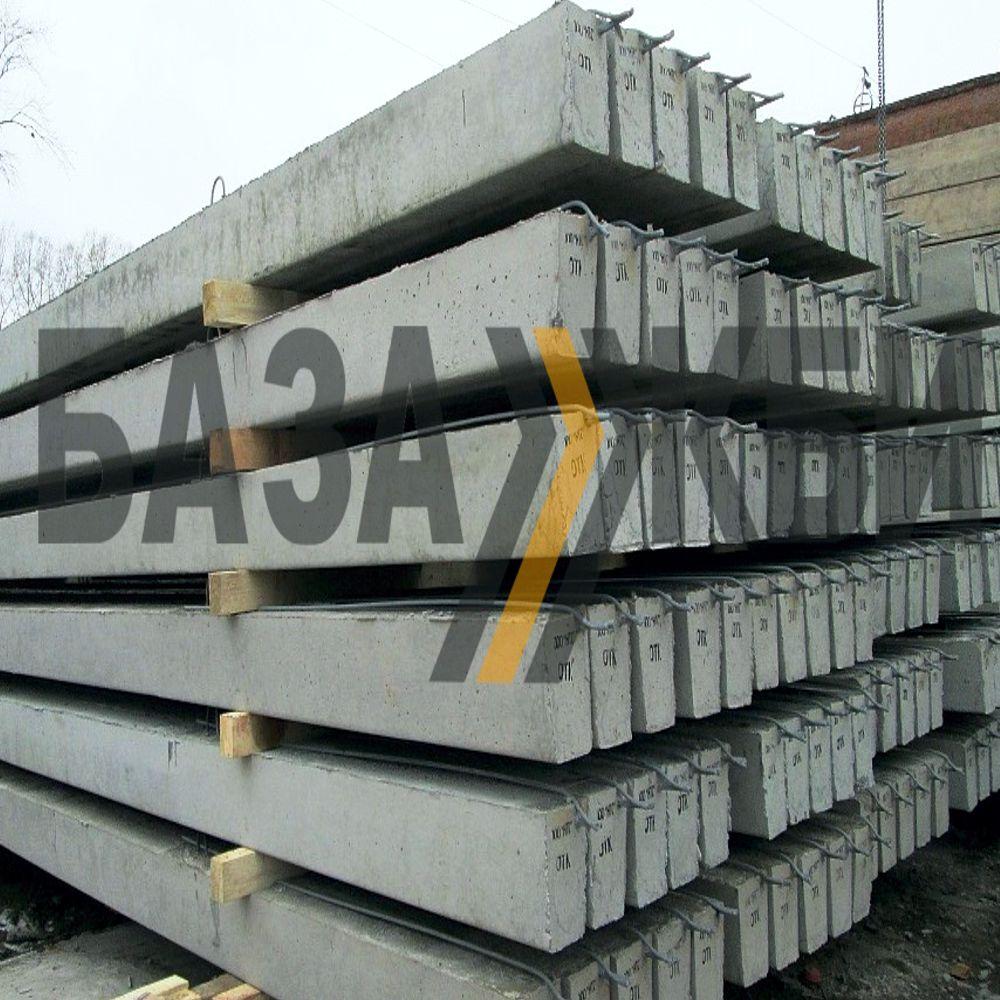 Купить бетонную опору лэп отвод железобетонный цена