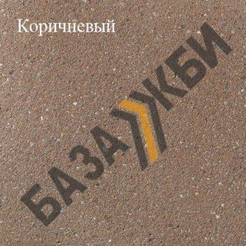 Садовый бордюрный камень БР 50.20.8