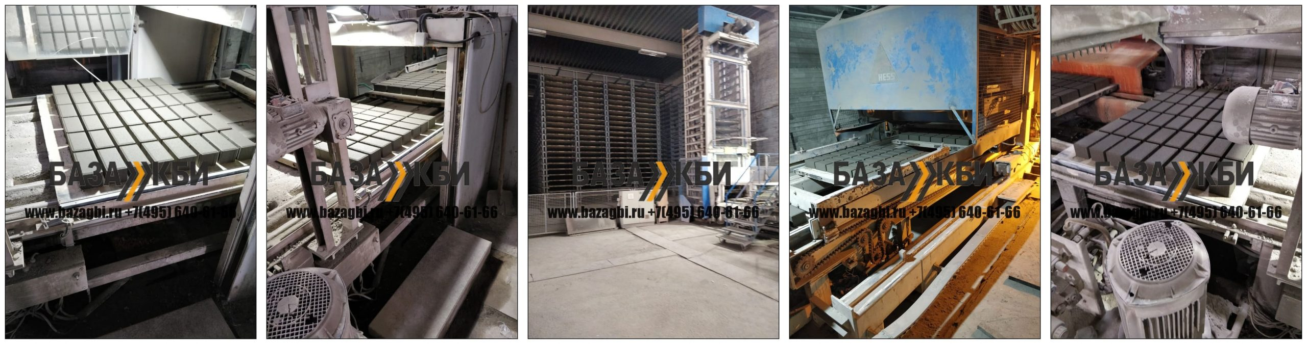 Производство тротуарной плитки База ЖБИ