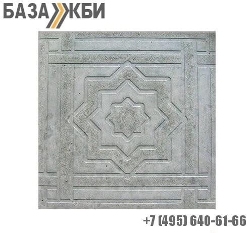 Тротуарная плитка Звезда