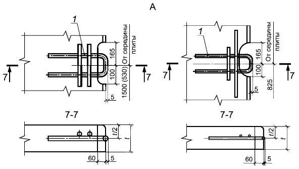 ГОСТ 25912-2015 Плиты железобетонные предварительно напряженные для аэродромных покрытий. Технические условия