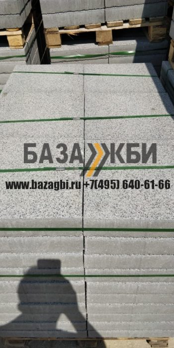 Купить цветную тротуарную плитку