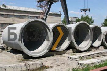 Железобетонные трубы с доставкой