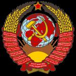 ГОСТ 6482-88 СССР