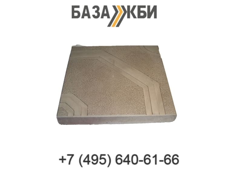 Тротуарная плитка с орнаментом