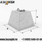 Стакан ФО-2