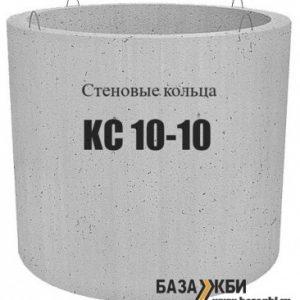 КС 10-10