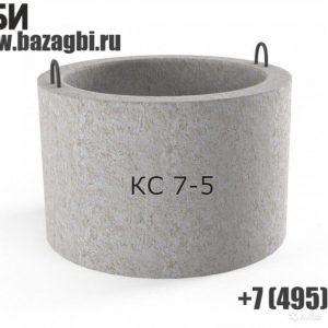 КС 7-5